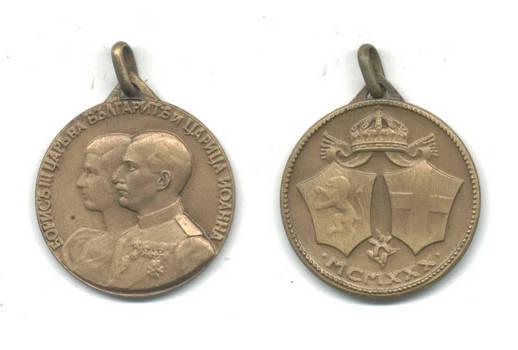 1930 Bulgaria Royal Boris wedding Br medal C3