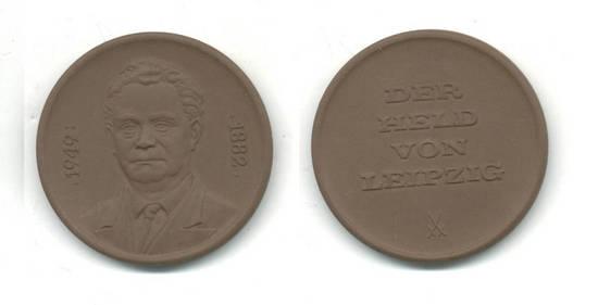 Bulgaria MEISSEN porcelain Dimitrov medal RRR