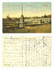 1913 Ottoman Turkey Artllery Square postcard