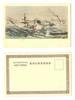 Japan v Russia war NAVY propaganda postcard 1