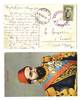 1912 War Bulgaria Greece postcard Soloun 2 RR