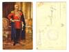 WWI Serbia King Petar I uniform postcard NICE