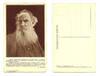 1920 Bulgaria famous Tolstoy photo postcard 1
